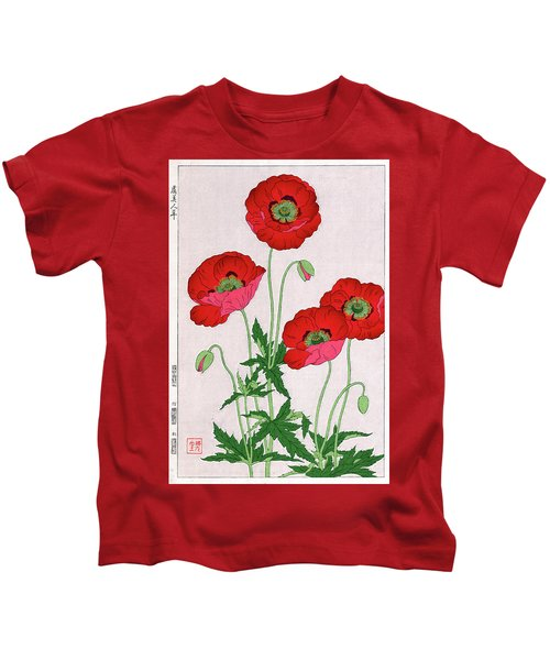 Roys Collection 7 Kids T-Shirt