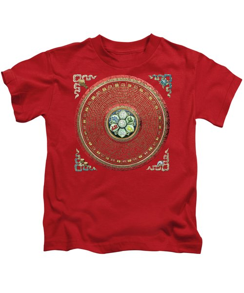Tibetan Om Mantra Mandala In Gold On Black And Red Kids T-Shirt