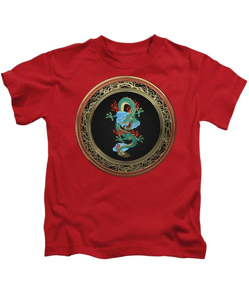 Treasure Trove - Turquoise Dragon Over Red Velvet Kids T-Shirt by Serge Averbukh