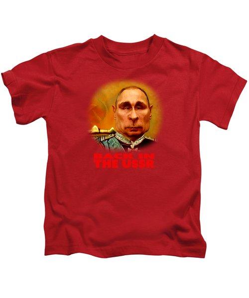 Vladimir Putin Kids T-Shirt by Hans Neuhart