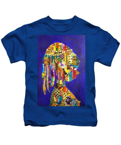 Imani Kids T-Shirt