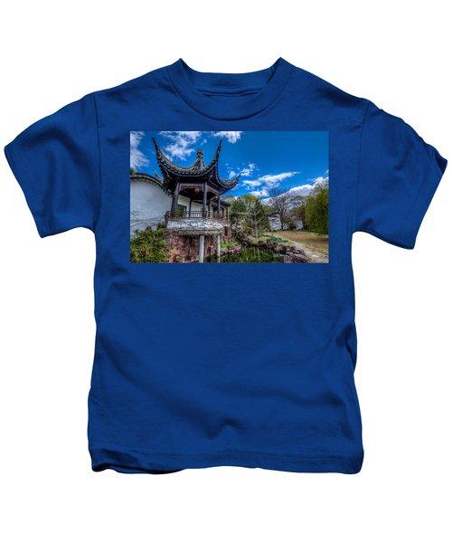 Sacred Garden Kids T-Shirt