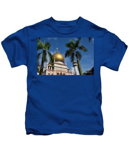 Sultan Masjid Mosque Singapore Kids T-Shirt