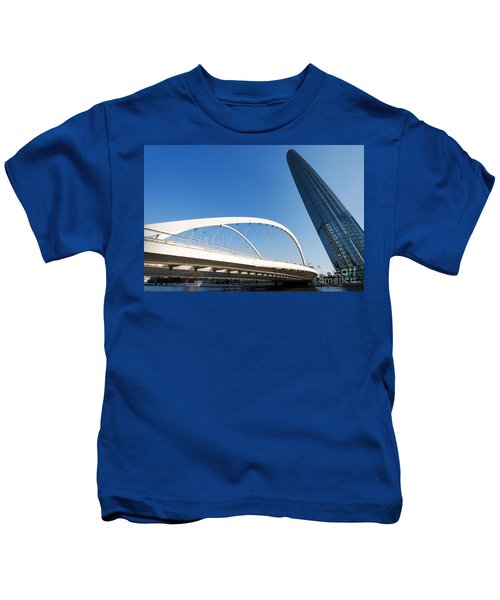 Tianjin City Kids T-Shirt