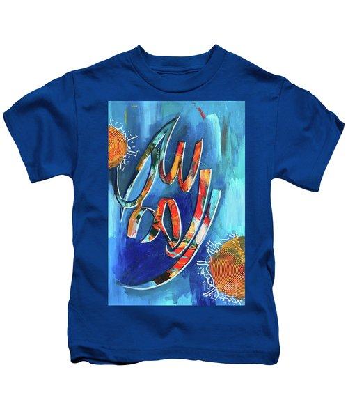 Alhamdu-lillah Kids T-Shirt
