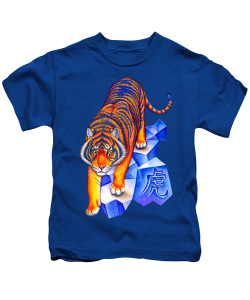 Chinese Zodiac - Year Of The Tiger Kids T-Shirt