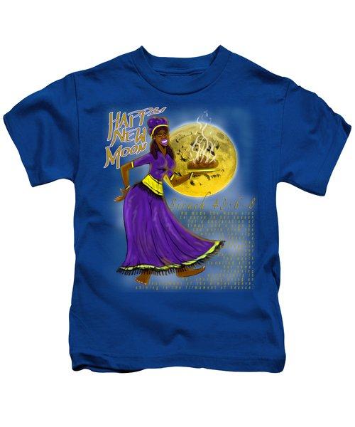 Happy New Moon Sirach 43 Kids T-Shirt