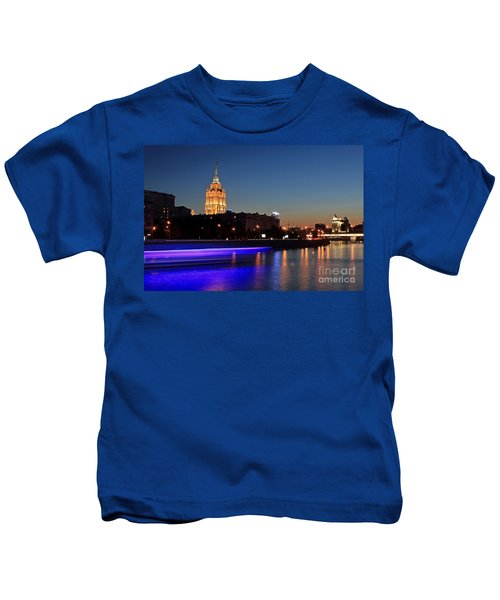 Moscow River Kids T-Shirt