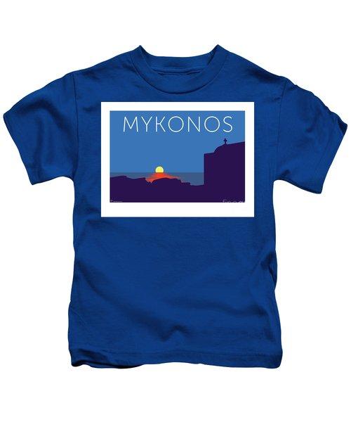 Mykonos Sunset Silhouette - Blue Kids T-Shirt