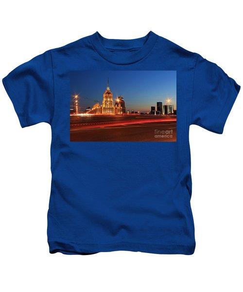 Radisson Kids T-Shirt