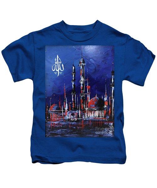 The Mosque-4 Kids T-Shirt