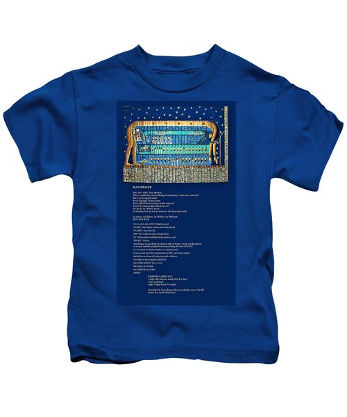 Ma Of Amenta Kids T-Shirt