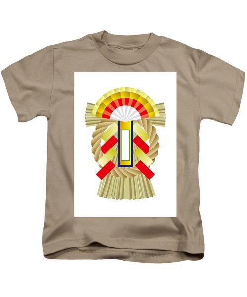 Japanese Newyear Decoration Kids T-Shirt