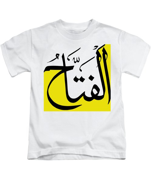 Al-fatah Kids T-Shirt