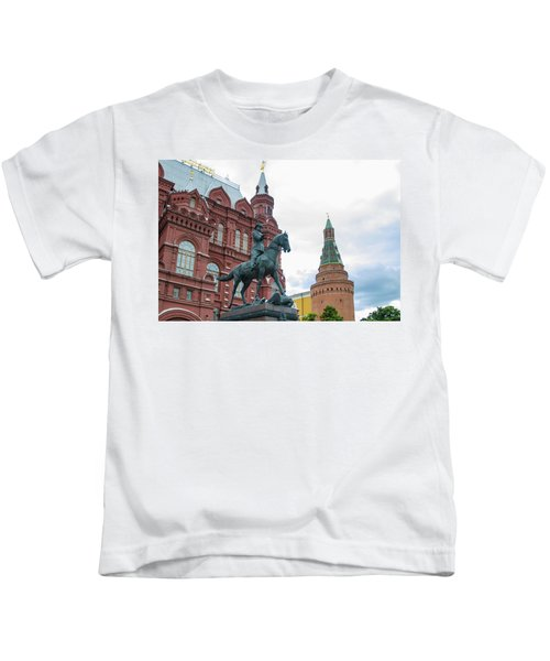 Entry To Red Square - Moscow Russia Kids T-Shirt