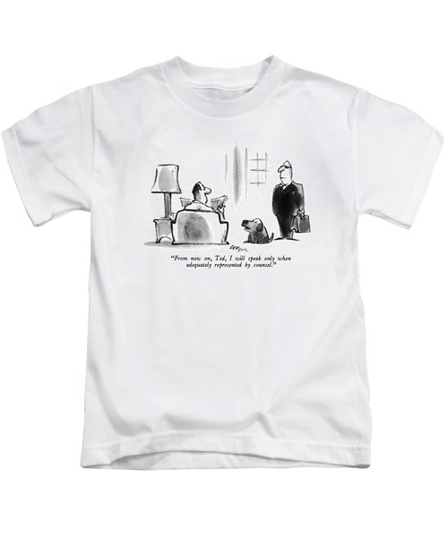 From Now Kids T-Shirt