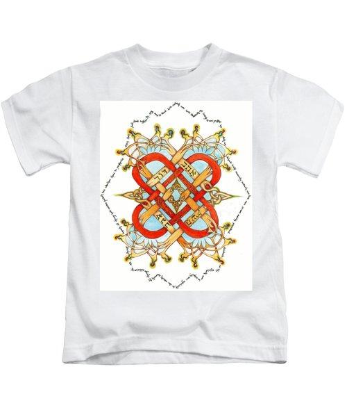 Hebrew Words For Love Kids T-Shirt
