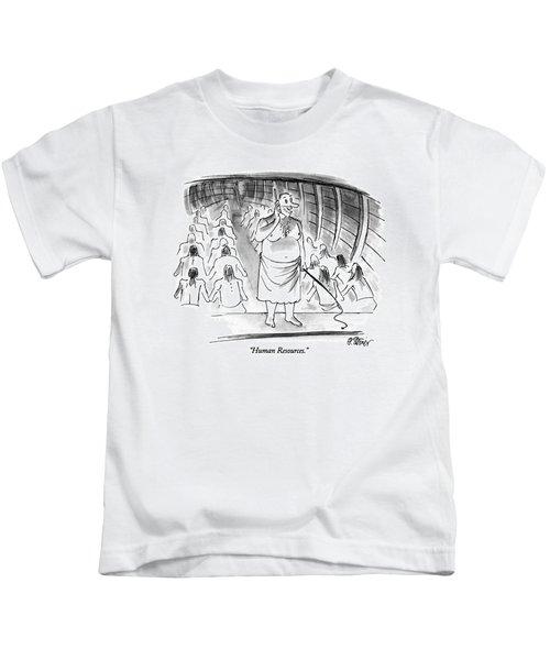 Human Resources Kids T-Shirt