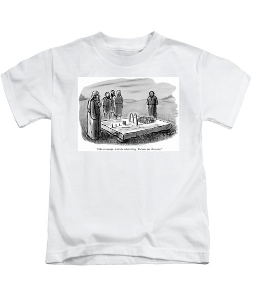 Like The Concept.  Like The Whole Thing.  But Kids T-Shirt