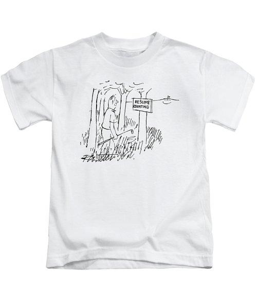 New Yorker August 13th, 1955 Kids T-Shirt