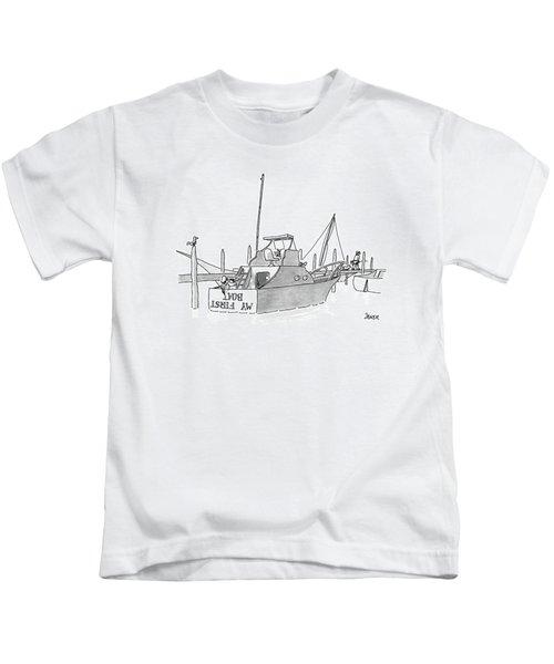New Yorker July 11th, 1988 Kids T-Shirt