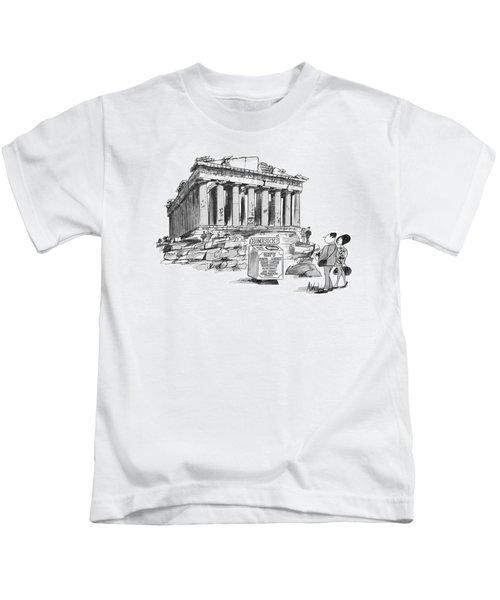 New Yorker September 26th, 1970 Kids T-Shirt
