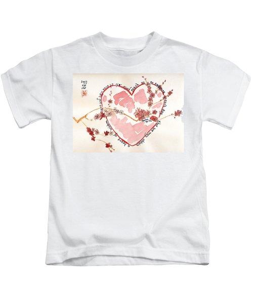 Teach Us - White Kids T-Shirt