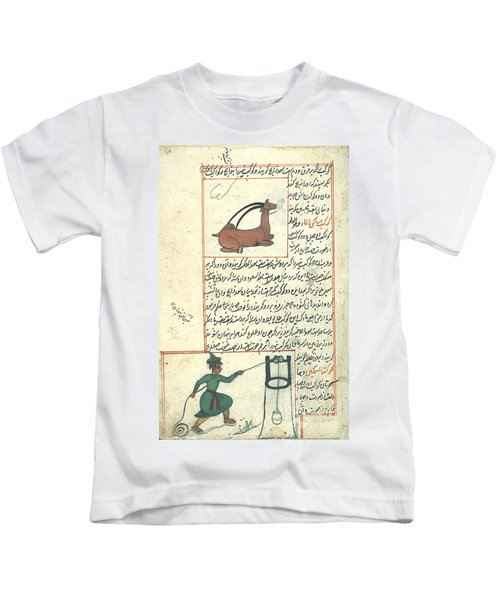 Capricorn And Aquarius, Zodiacal Kids T-Shirt