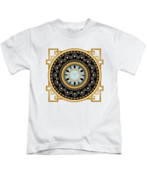 Circularium No 2653 Kids T-Shirt