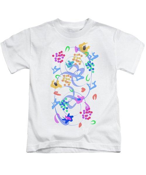 Abstract Garden Nr 6 Kids T-Shirt