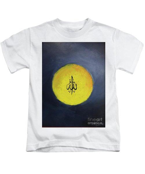 Allah-3 Kids T-Shirt