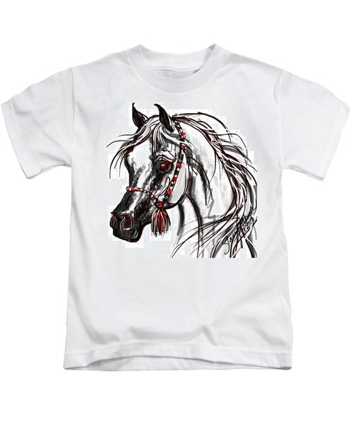 My Arabian Horse Kids T-Shirt