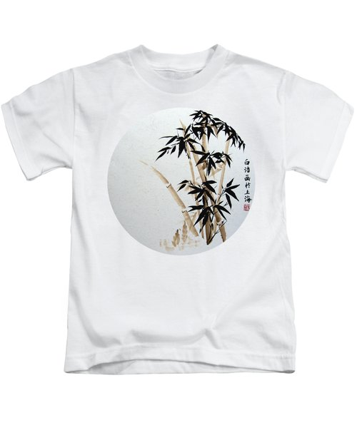 Bamboo - Braun - Round Kids T-Shirt by Birgit Moldenhauer