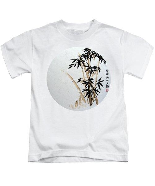 Bamboo - Braun - Round Kids T-Shirt