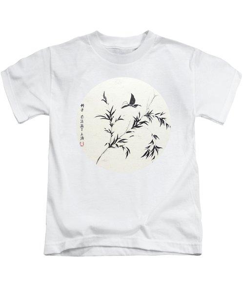 Breeze Of Spring - Round Kids T-Shirt