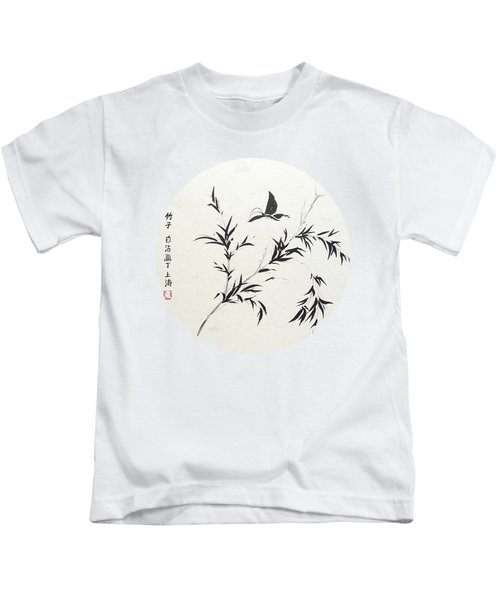 Breeze Of Spring - Round Kids T-Shirt