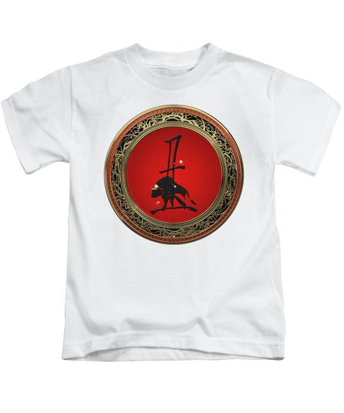 Chinese Zodiac - Year Of The Ox On White Leather Kids T-Shirt