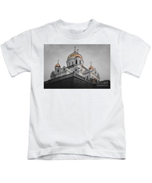 Christ The Savior Cathedral Kids T-Shirt