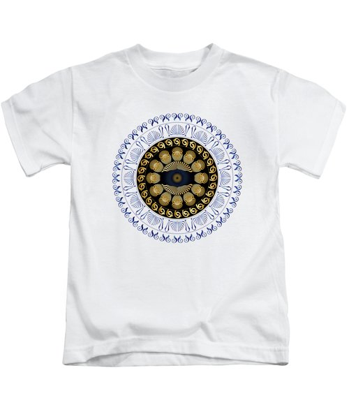 Circularium No 2638 Kids T-Shirt