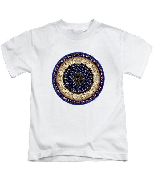 Circularium No 2648 Kids T-Shirt