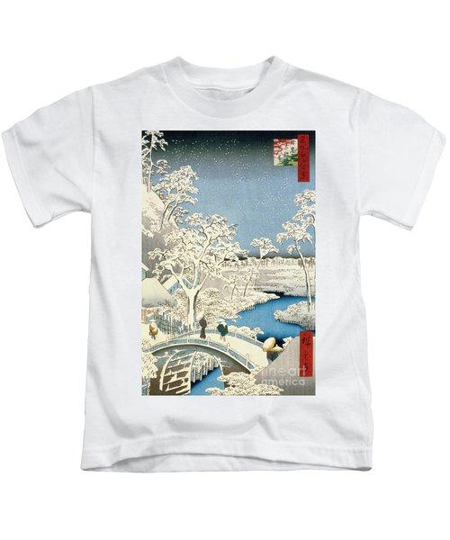 Drum Bridge And Setting Sun Hill At Meguro Kids T-Shirt