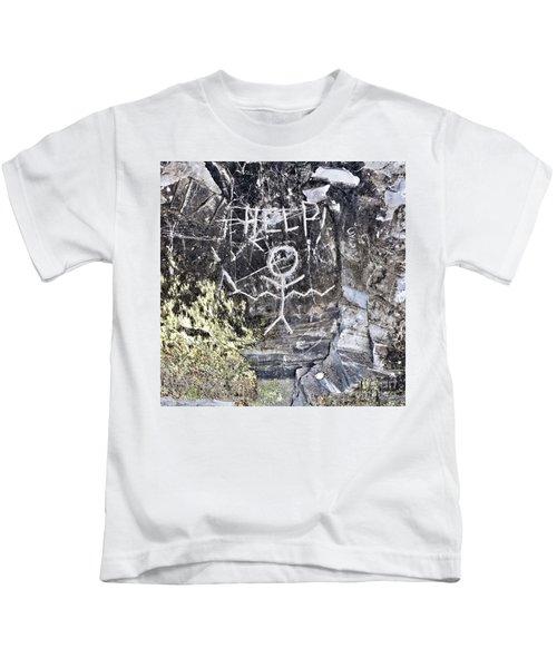 Help Kids T-Shirt