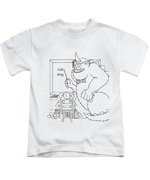 Home Work Kids T-Shirt