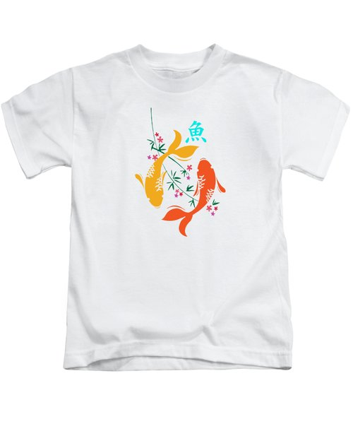 Lucky Koi Fish Kids T-Shirt by Naviblue