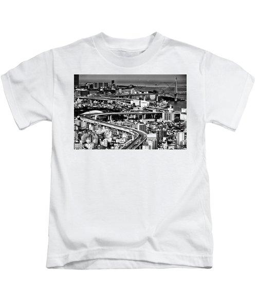 Megapolis Kids T-Shirt