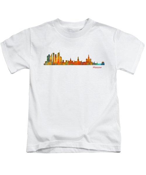 Moscow City Skyline Hq V1 Kids T-Shirt