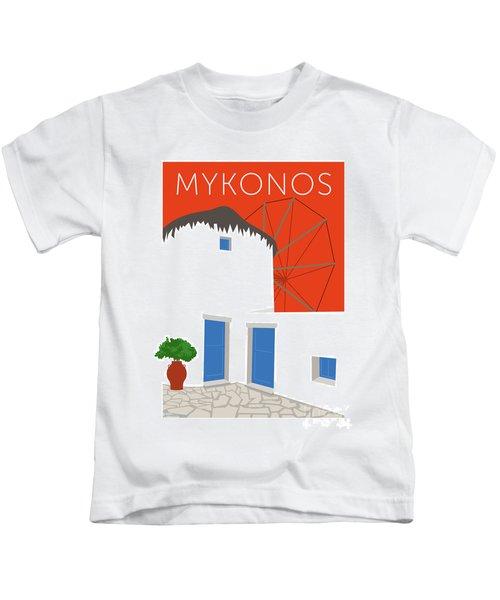 Mykonos Windmill - Orange Kids T-Shirt