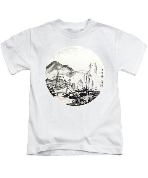 November In Jiangsu - Round Kids T-Shirt