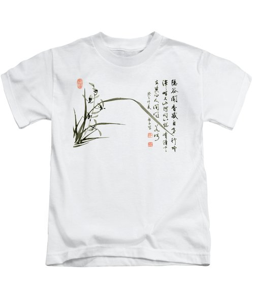 Orchid - 61 Kids T-Shirt