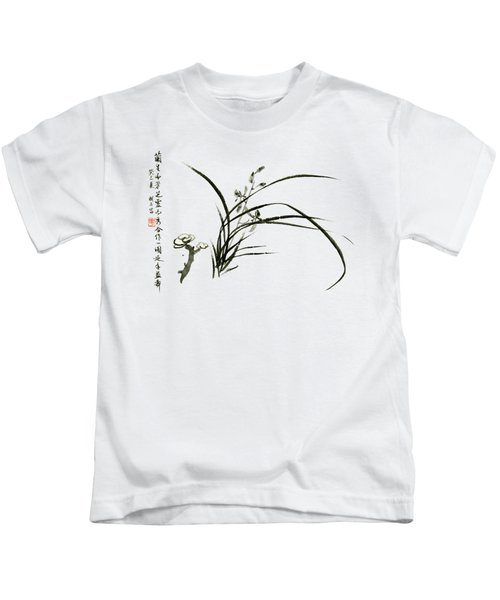Orchid - 62 Kids T-Shirt